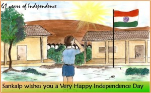 independence_day_2013